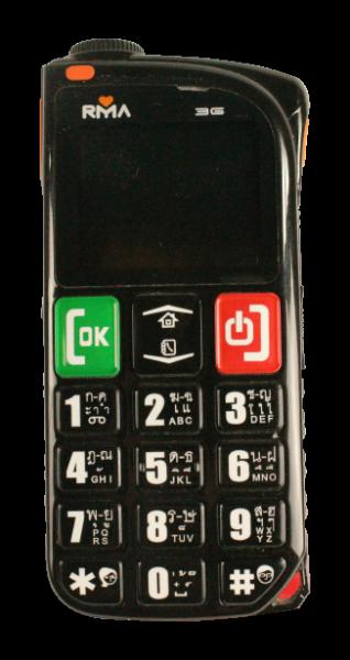 มือถืออาม่า 3G|133.png
