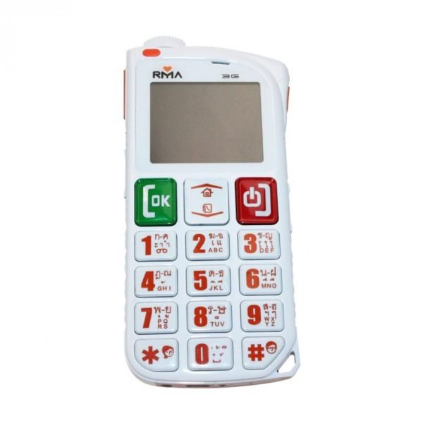 มือถืออาม่า 3G|picproduct03.jpg