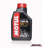 น้ำมันโช็คอัพ MOTUL 10W Motul Fork Oil Expert 10W Medium