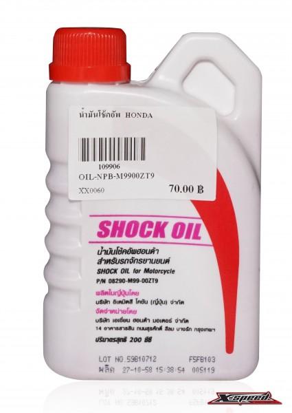 น้ำมันโช็คอัพ  HONDA|OIL-NPB-M9900ZT9.jpg