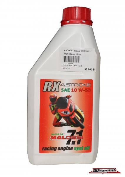 น้ำมันเครื่อง MALOSSI  MALOSSI  MOTO OIL 10W-50|OIL-PN-MLS-01-ALL.jpg