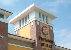 Premium Outlet|pic3.jpg