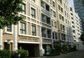 Silom City Resort|pic5.jpg
