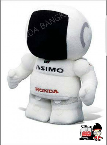 ตุ๊กตา ASIMO 20
