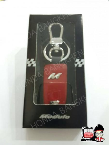พวงกุญแจ Modulo|36943.jpg