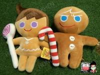ตุ๊กตา Cookie Run 1 คู่