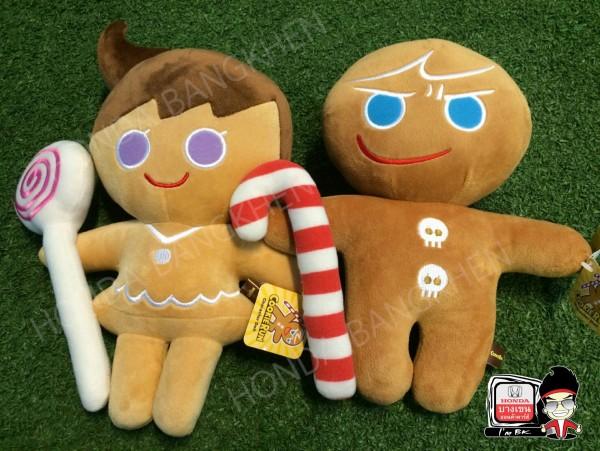 ตุ๊กตา Cookie Run 1 คู่|38232.jpg