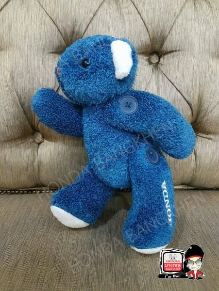 ตุ๊กตาหมีสีน้ำเงิน HONDA|36936.jpg