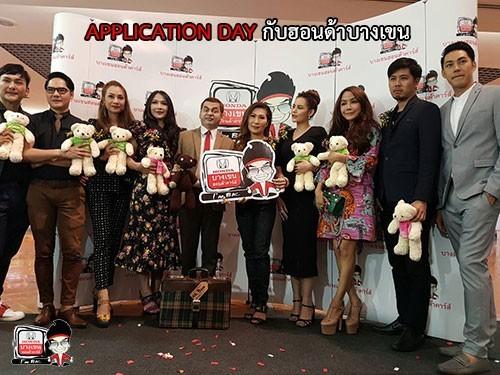 บรรยากาศงาน Application Day กับฮอนด้าบางเขน|Cover.jpg