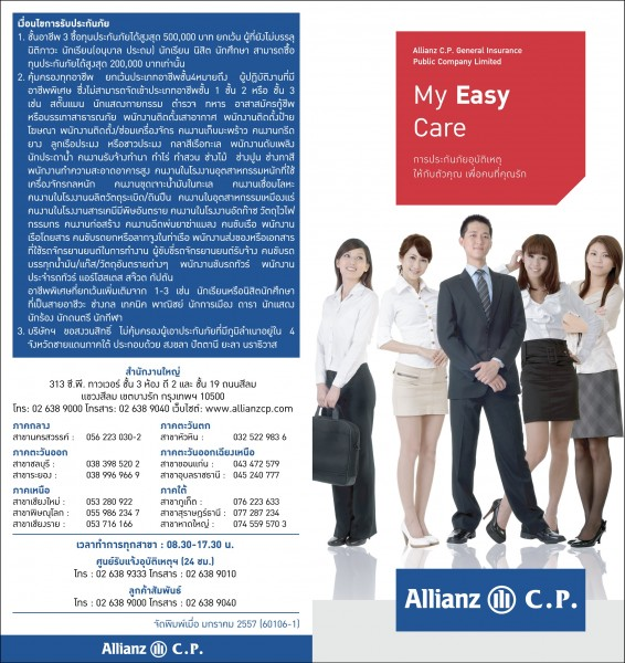 MY EASY CARE|My easy care-01.jpg
