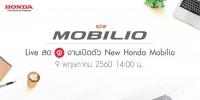 Live สดของ Honda New Mobilio