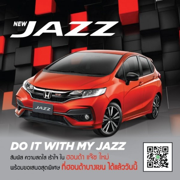 Honda New Jazz@ Honda Bangkhen Jazz SIZE 300 x 300-01.jpg