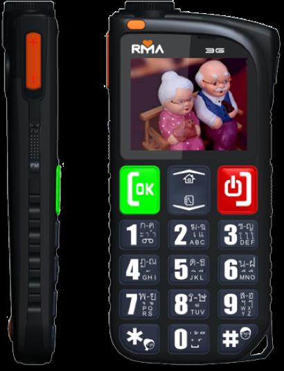 มือถืออาม่า 3G|rmaphone-1.png