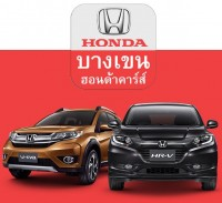 Bk Honda Car Showroom