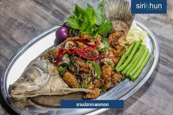 ลาบปลากระพง|IMG_1269.JPG