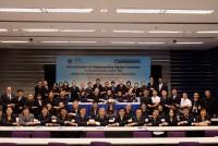 พลิกโฉมประกันวินาศภัยไทยสู่ยุค Big Data