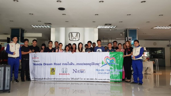 Honda Dream Road By Bangkhen Honda Car|100696.jpg