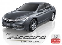 Honda Accord 2.0E AT
