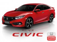 Honda All new Civic 1.5 Turbo