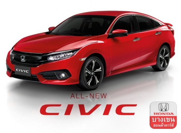 Honda All new Civic 1.5 Turbo|civic red turbo.jpg
