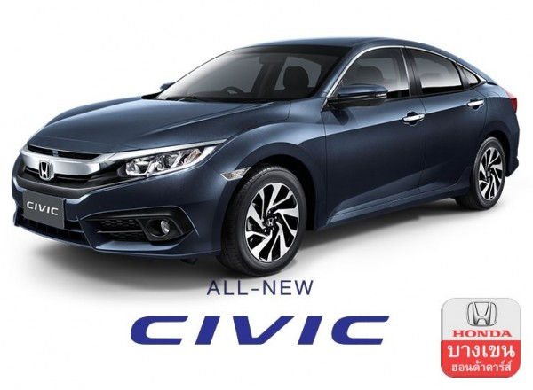 Honda All New  Civic 1.8 EL|civic.jpg