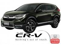 Honda CRV 2.4 EL 4WD