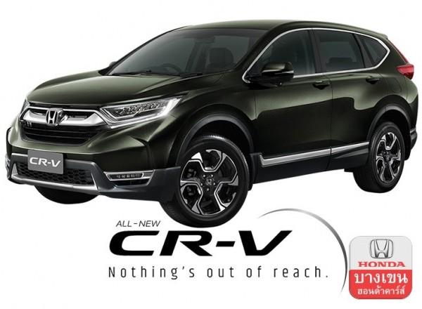 Honda CRV 2.4 EL 4WD|CRV.jpg