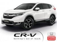 Honda CRV DTE