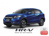 Honda All New HRV S AT