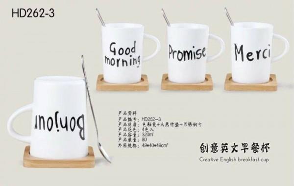 Deal Title|mug1.jpg