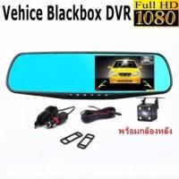 กล้องติดรถยนต์ กระจกกล้องหน้า/หลัง รุ่น SL500 FULL HD1080
