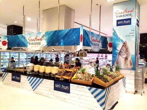 seafood paradise 18921703_824816577673039_348287177117585254_n.jpg