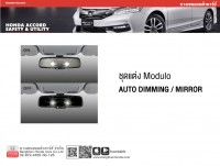 Modulo Auto Dimming Mirror