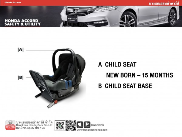 Childseat New born Set|ACCORD06-01.jpg