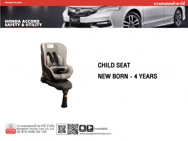 Child seat New Born 4 Year|ACCORD08-01.jpg