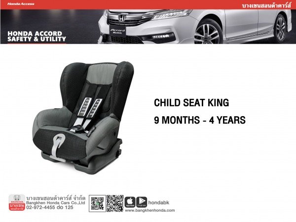 Modulo Child Seat King 9 month-4Year|ACCORD09-01.jpg