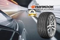 รีวิวยาง : HANKOOK VENTUS V12 EVO2 (ฮันคุก เวนตัส วีสิบสอง อีโวสอง)