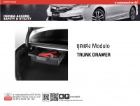 Modulo TRUNK DRAWER
