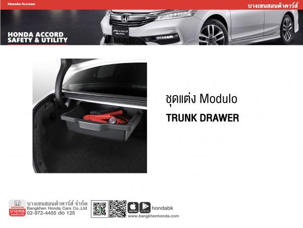 Modulo TRUNK DRAWER|ACCORD15-01.jpg