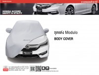 Modulo BODY COVER