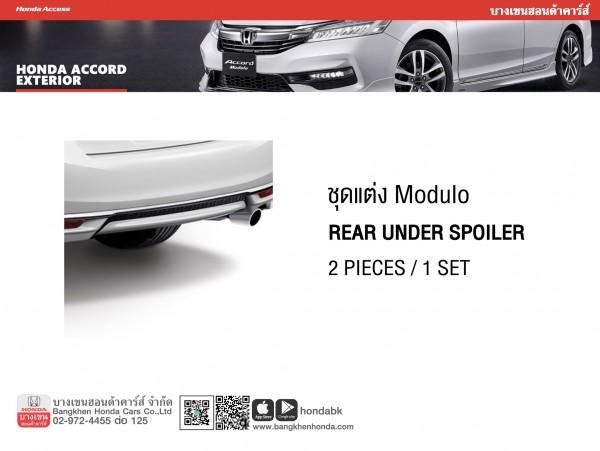 Modulo REAR UNDER SPOILER|ACCORD18-01.jpg
