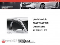 Modulo DOOR VISOR WITH CHROME LINE