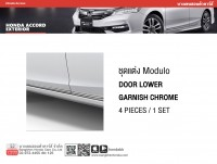Modulo DOOR LOWER GARNISH CHROME