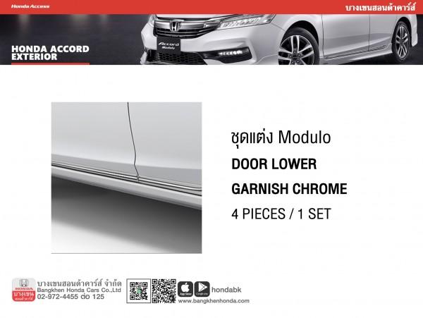 Modulo DOOR LOWER GARNISH CHROME|ACCORD21-01.jpg