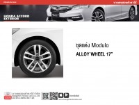 Modulo Allot Wheel 17