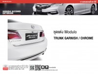 Modulo TRUNK GARNISH CHROME