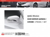 Modulo DOOR GARNISH / CHROME