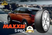รีวิวยาง Maxxis S-Pro (แม็กซิส เอสโปร)