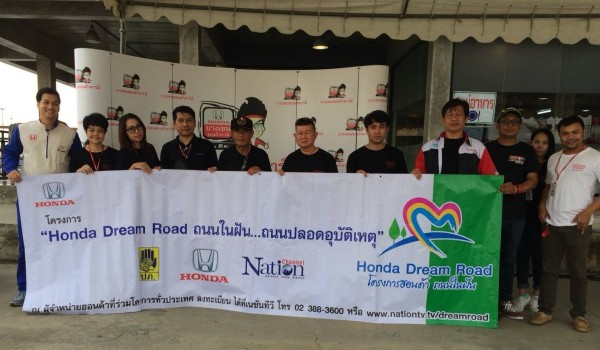 Honda Dream Road @ Pathumthani Speedway|35764.jpg