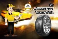 รีวิวยาง Bridgestone Turanza T005A (บริดจสโตน ทูรันซ่า ที ศูนย์ ศูนย์ ห้า เอ)